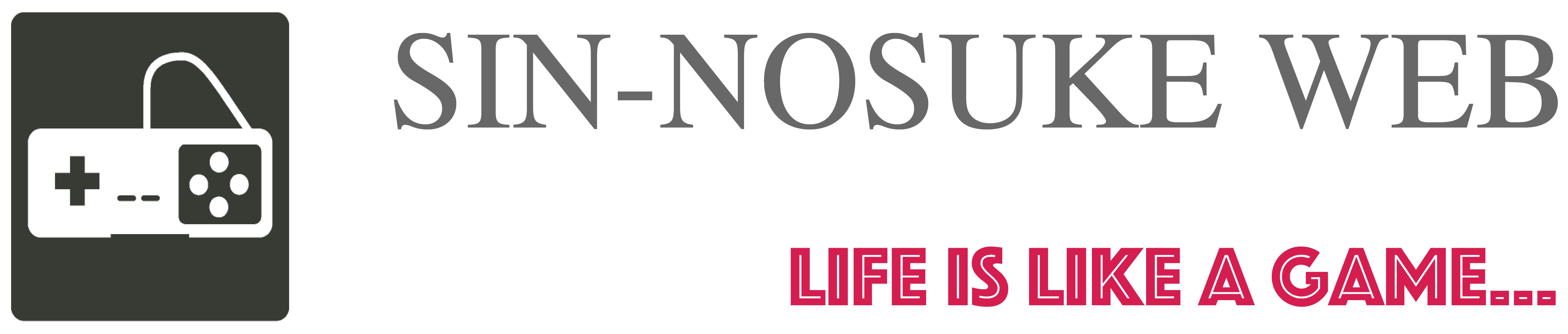 ブログで稼いで人生を変えた新之介のHP